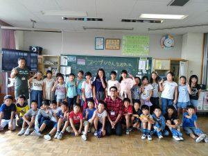 【15期生ファウザン】小学生との交流会