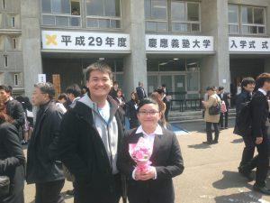 【18期生ステファニー】慶大入学式170403 c