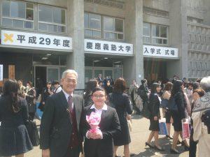 【18期生ステファニー】慶大入学式170403 d