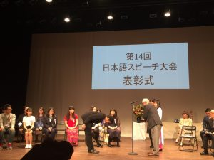 【19期生ジェローム】日本語スピーチ大会2