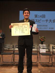 【19期生ジェローム】日本語スピーチ大会3